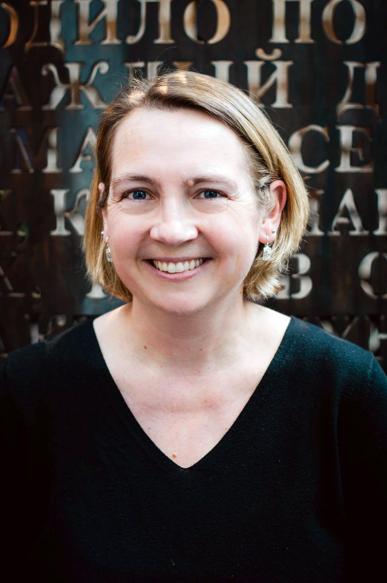 author photo of Jenn Stroud Rossman